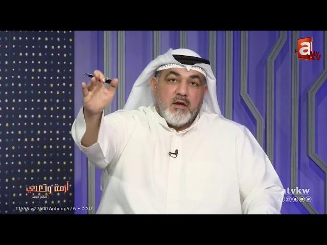 أم عبدالله صدمت صالح .. جواخير في منطقة العدان !!