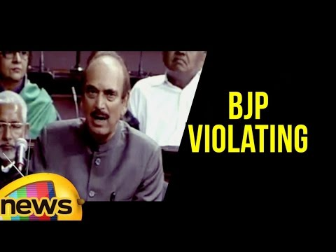 Ghulam Nabi Azad Raises Issue of BJP Violating Mandate of the People In Goa and Manipur | Mango News