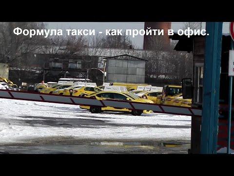 Работа у метро Жулебино в Москве - 557 вакансий на