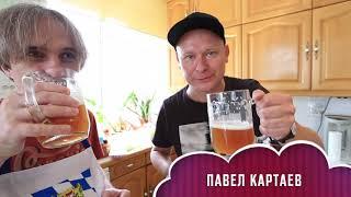 ТОЛЬКО ДЛЯ ВЗРОСЛЫХ! Горячее немецкое кино на кухне!
