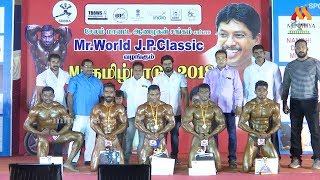 Mr.Tamilnadu 2018 Bodybuilding Championship | 65 - 70 KG MENS | MINALIYA TV