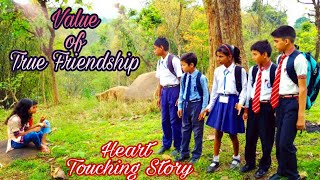 Cute Story || Value of True Friendship || Heart Touching Story | School Story | Sad Story |