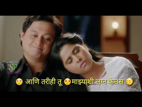 Duniyadari marathi whatsapp status | Marathi sad status | Marathi Status By Sachin Arjun Chavan