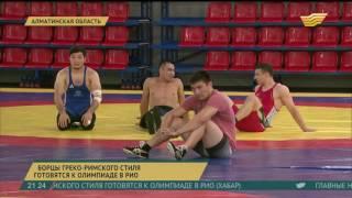 Борцы греко-римского стиля готовятся к олимпиаде в Рио