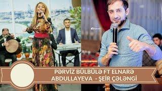 Pərviz Bülbülə Elnarə Abdullayeva Gözəl şeir Dueti