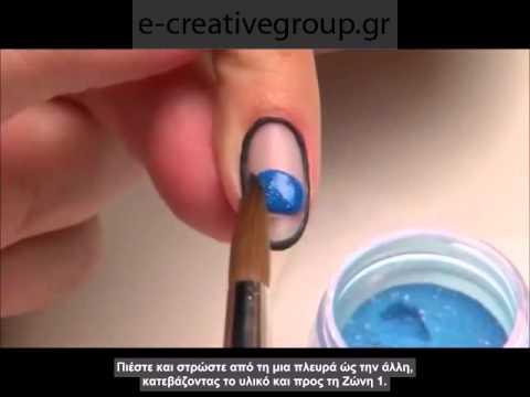 Liquid Powder & Additives - Cobalt Glass Design