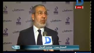 حصة قراءة | حفلة توقيع ديوان (شبرا مصر) للدكتور