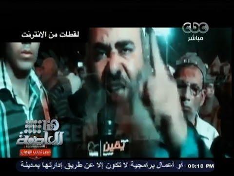 #هنا_العاصمة |  تقرير عن عنف جماعة #الإخوان على مدار عام 2013