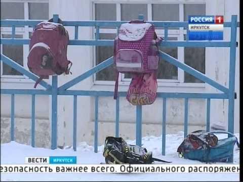 знакомства за 35 иркутск
