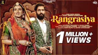 RANGRASIYA - OFFICIAL VIDEO   Anupriya Lakhawat   New Rajasthani Song 2021   Aarti & Ashok   Rajan