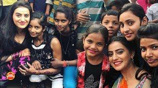 अक्षरा सिंह का Children Day ऐसा रहा है। akshara singh PB News