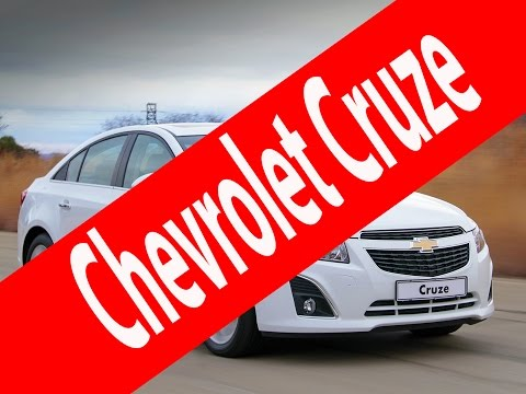 Осмотр в Краснодаре Chevrolet Cruze, 2014 г., 1.6 МТ - 610 т.р. Автоподбор. Краснодар.