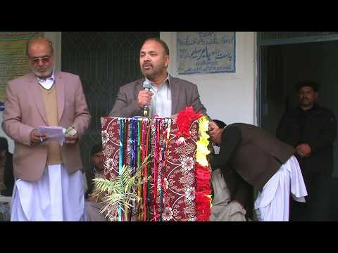 All government middle schools of Swabi competition part 15