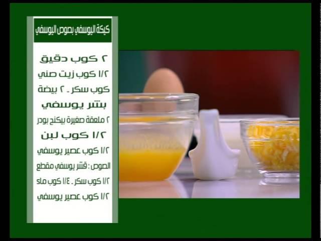 طاجن ارز بالدجاج والخضار - طاجن بطاطس فى الفرن : على قد الأيد حلقة كاملة