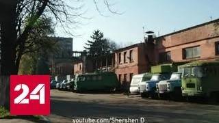 Власти Украины продают киностудию имени Довженко
