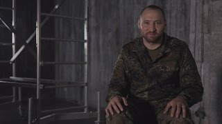 видео Мирослав Гай