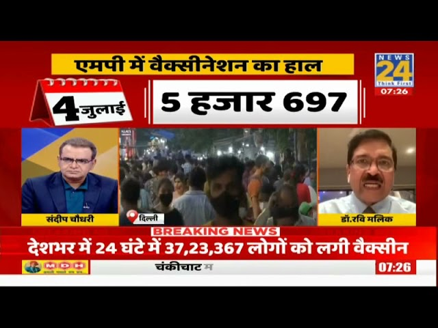 How India can prevent third wave of Covid-19 pandemic? Dr. Ravi Malik on News-24