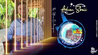 Anina - ⴰⵏⵉⵏⴰ - The Bell . New Single ( By Othman El Marzguioui Feat Adnane Sbai ) 2019