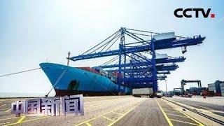 """[中国新闻] """"南北船""""合并提上日程 或造就全球""""巨轮""""   CCTV中文国际"""