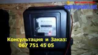 Как остановить или отмотать электросчетчик НИК 2102-02.М2В, 2015г