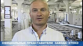 Окна STEKO Кривой Рог 067-395-0-800(, 2016-04-02T14:33:55.000Z)
