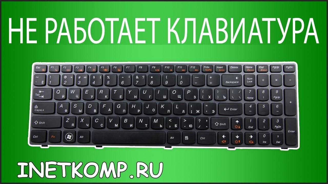 Как сделать кнопки на клавиатуре фото 389