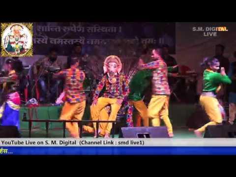 Ganadhisha Bhalchandra - uran dance group