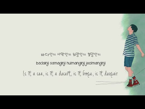 BTS (방탄소년단) – 바다 (Sea) [Color coded Han|Rom|Eng Lyrics]