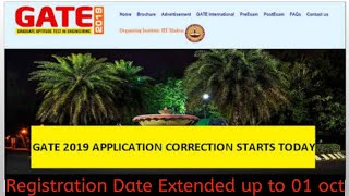 GATE 2019 correction portal open  | Application process extend up to 01oct