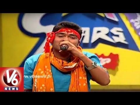 Ooriki Utharana Udala Marri Song   Telangana Folk Songs   Dhoom Thadaka   V6News