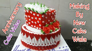 How to make Anniversary cake best decorations cake making by New Cake Wala