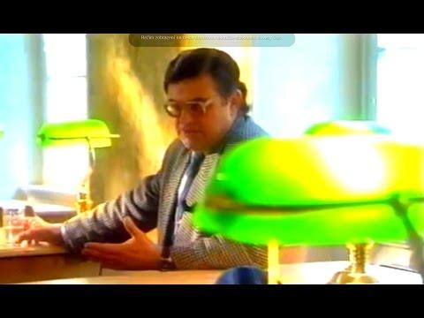 Eliadova knihovna 1 - režie: Igor Chaun, 1997