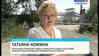 видео песок в Кировском районе