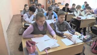 фрагмент урока по русскому языку