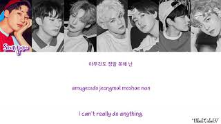 Video VICTON - Stay With Me (COLOR CODED LYRICS - HAN|ROM|ENG) download MP3, 3GP, MP4, WEBM, AVI, FLV Maret 2018