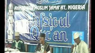 The need to get fascinated with the Holy Qur'an 4