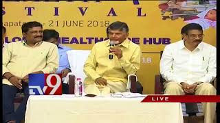 AP CM Chandrababu launches Health Care Hub in Visakha - TV9
