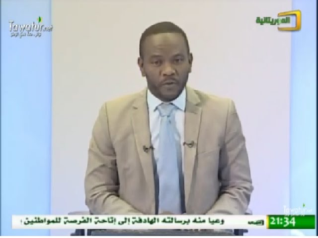 JTF du 31-12-2016 Cheikhna Cheikh Saad Bouh - El Mauritaniya