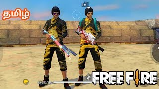 FREE FIRE LIVE TAMIL STREAM RUSH GAMEPLAY ONLY  RMK WORLD GAMING