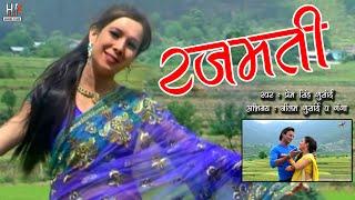 New garhwali song rajmati | Pushpa Ramsyali | Prem singh Gusain Feat.Neelam Gusain & Ganga