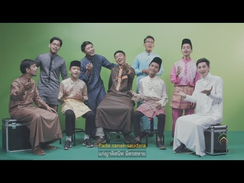 Ceria Raya - Cover by wseam ฮารีรายอ [Official NV]
