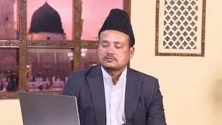 Tajweed-ul-Quran | LIVE | Class - 86