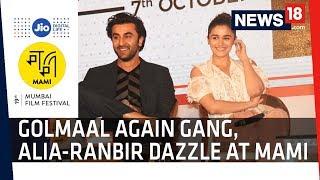 Jio MAMI 19th Film Festival | Golmaal Again Gang, Alia-Ranbir Kickstart The Movie Mela