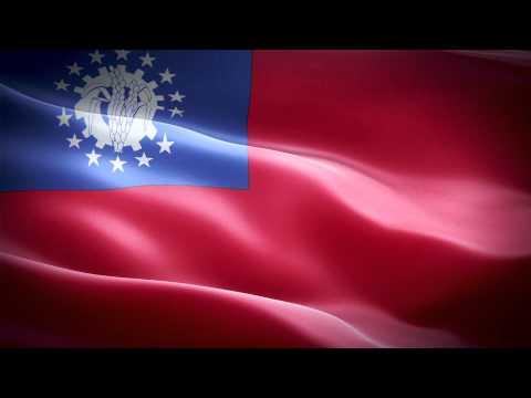 Myanmar anthem & flag FullHD / Мьянма гимн и флаг / မြန်မာသီချင်းနှင့်အလံ