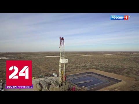 """Цены на нефть: крутое пике и """"ковбои"""" - Россия 24"""