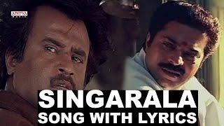 Dalapathi Full Songs With Lyrics - Singarala Song - Rajnikanth, Ilayaraja