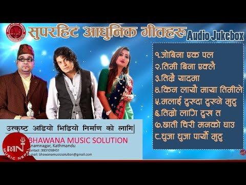 Pramod Kharel & Swaroopraj Acharya | Superhit Adhunik Songs 2016 | Audio Jukebox