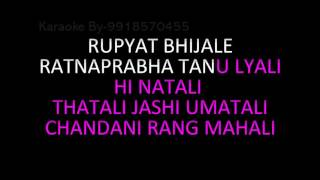 apsara-aali-karaoke-with-chorus-natarang-marathi