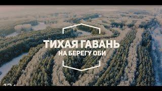Купить квартиру в Новосибирске/Трехкомнатная квартира 86.9 м2/Краснообск 215