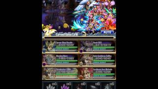 Brave Frontier - NEW Unholy Tower 191-200 (Mare+Zellha) Killing Cursed Estia